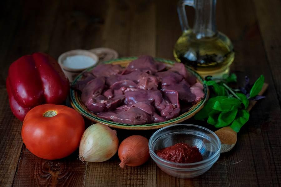 Ингредиенты для куриной печени с овощами