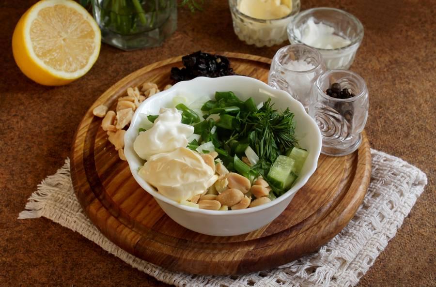 Приготовление весеннего салата с сельдереем шаг 6