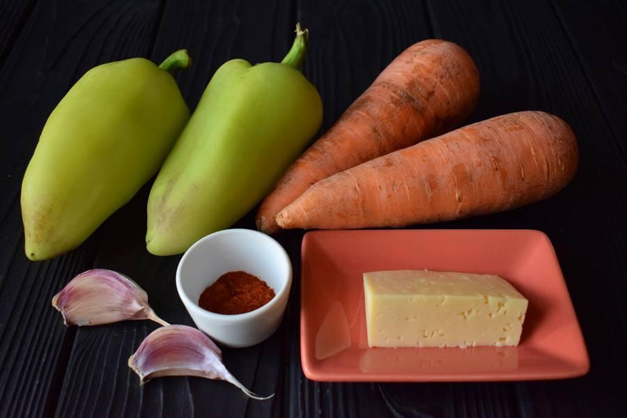 Ингредиенты фаршированных морковью перцев-лодочек