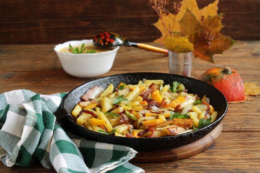 Жареная картошка с тыквой